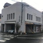 ♨付き店舗併用住宅 諏訪市湯の脇2丁目(源湯所有)